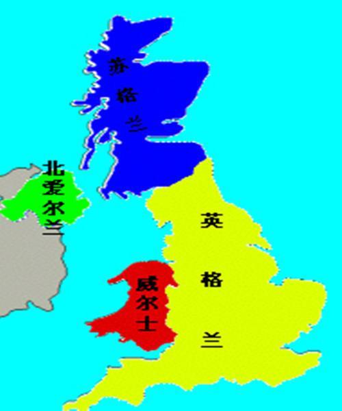 爱尔兰和北爱尔兰是怎样分开的?